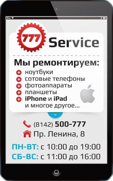 Миллениум Тауэр что такое сц на мобильном телефоне словами, БИК каждого