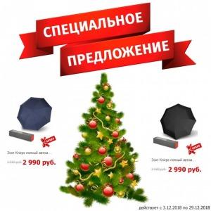 Специальное предложение на черный и синий зонты Knirps в подарочной упаковке из новой коллекции E.200.