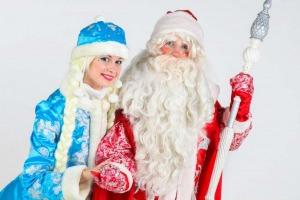 Новогодние программы для детей. Поздравление Дедушки Мороза от 1900р!
