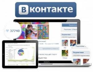 Продвижение Вконтакте, Twitter, Instagram, YouTube, ask fm, Однок
