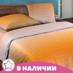 Скидка 20% на самовывоз 1592 р - постельное бельё Иркутск -20% на самовывоз.