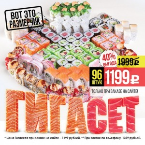 Целых 96 сочных штук по цене со скидкой 40% - 1199 рублей. Торжественно мы заявляем что после небольшого перерыва, г. Калуга. Скидки интернет.