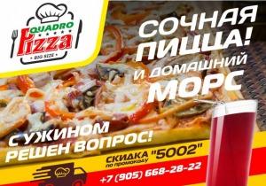 Предоставляется скидка до 30 ноября 10%. Мебель на заказ - кухни, столовые группы в СПб, г. Санкт-петербург. Cкидки и распродажи.
