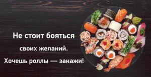 Друзья мы не забываем пользоваться нашей скидочкой 20% оформляйте заказ через официальный сайт и получайте скидку, г. Кемерово. Сегодня акция со скидками.