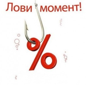 У нас скидка от 18% на всю зимнюю коллекцию - пижамка: нижнее бельё и одежда для дома Мурманск.