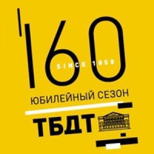 """Студенческие скидки на это спектакль пока не действуют. Господа Головлёвы"""" - большая премьера в тюменском БДТ, г. Тюмень. Сегодня предоставляется скидка."""