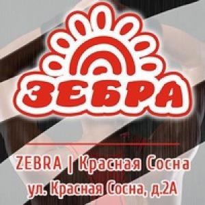 Внимание! Только с 15 по 18 февраля скидки на карты 40% - зебра красная сосна - ярославка, г. Москва. Скидки для интернета.