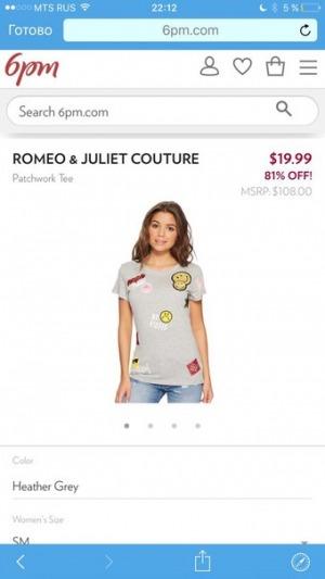 Romeo& Juliet Couture, на заказ, скидка 84%, есть s, m - Петергоф, г. Санкт-петербург.