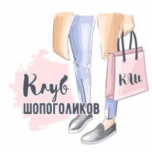 Цены на скидках стартуют от 10$. COM очень хорошие скидки -40% на раздел Sale, г. нижний Новгород. Скидки онлайн.