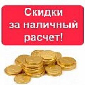 """Не упустите скидку 10% на весь ассортимент в 2 х магазинах - магазин игрушек """"38 попугаев"""", г. Петрозаводск. Много скидок."""