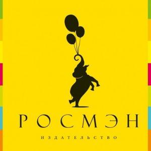 """Третья книга издательства росмэн - в подарок - """"Детский мир"""" г. Магнитогорск ТЦ континент. Самое время для скидок."""