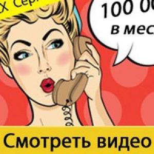 Делюсь ссылкой по которой можно приобрести телефон со скидкой 50% -. Оплатил за телефон на почте никаких предоплат, г. Москва. Скидки покупателю.