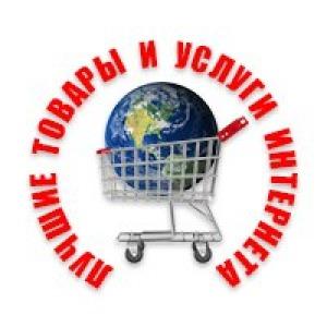 Скидка 51%. Женский компактный кошелёк с перфорацией - товары из Китая, г. Москва. Настало время скидок.