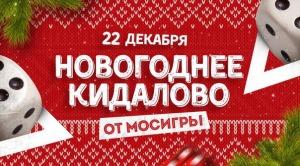 Скидки не суммируются с другими акциями и скидками магазина, г. Ростов-на-дону. Мы предоставим скидку.