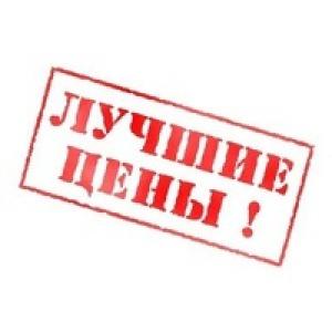 До 14 января скидка на сгу барс 400 ватт 2 000 Р - сгу Элина элект спецсигналы Челябинск и Самара.