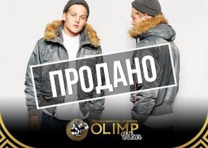 Стоимость модели Hooded MA - l со скидкой сейчас 7060 рублей. Более того - по самой выгодной цене, г. Челябинск. Мы предоставим скидку.