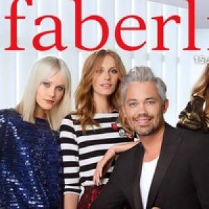 Сделайте заказ на сумму от 999 руб - Faberlik - всё лучшее для вас и вашего дома, г. Киров.