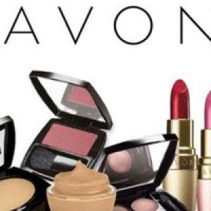 Клиент тот кто не оформлен в Avon - платит по ценам каталога т - Avon Online, г. Новосибирск. Пришло время скидок.