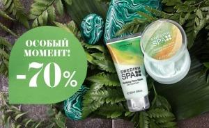 Любое средство со скидкой - 70% - Oriflame, орифлэйм Саранск, Ковылкино. Скидки сегодня.