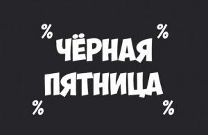 """"""", Мы пополним баланс на сайте на 300 рублей - http://Homsbox.ru - купоны на скидки в Рязани, г. Рязань. Мега скидки сегодня."""