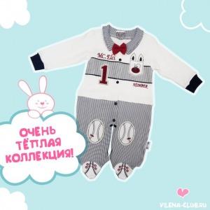 Скидки до 31 января 2018 года. Детская одежда чехов - Москва - Серпухов.