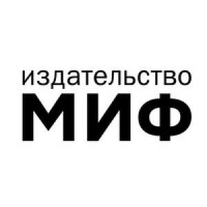 9 вещей, которые нужно сделать до 9 утра - издательство миф, г. Москва. У нас большие скидки.