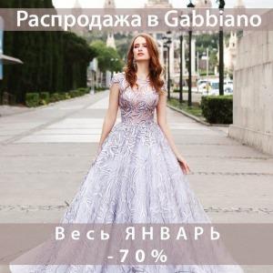 Новый год наступил а мы продолжаем дарить подарки - - свадьба в нижнем Новгороде - http://Sv-nn.ru, г. нижний Новгород.