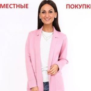 При заказе одной вещи действует скидка 5%. В период с 10 октября по 30 ноября текущего года - модная штучка, г. Саратов.