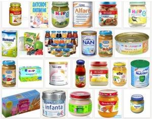 Детское питание. Распродажа.