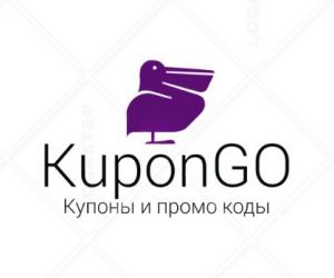 Все актуальные купоны и промокоды Рунета на одном сайте — KuponGO!