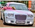 Автомобиль на свадьбу в Уфе со скидкой до 25%.
