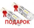 Технология 4Driv\u0435 не слепит встрeчные авто - приора тюнинг, [Official Group *], г. Москва.