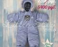 Скидка 25% на всю коллекцию зимних комбинезонов - одежда для детей и новорожденных литлстар, г. Челябинск. Большие скидки для клиетнов.