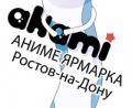 Цены уже указаны со скидкой - 50%. Аттракцион невиданной щедрости в Akami, г. Ростов-на-дону. Мы предоставим скидку.