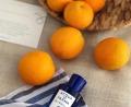 7 цитрусовых ароматов. Если список цитрусовых для вас исчерпывается апельсином, лимоном и грейпфрутом, парфюмерный обозреватель Bazaar. Скидки в РИВ ГОШ.