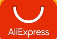 Купоны AliExpress Активные на все товары на сайте!