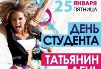 Студентам в компании от 5 человек скидка 30% - антикафе баклажан Казань. У нас действуют скидки.