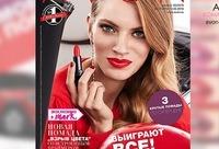 Заполните анкету и заказывайте Avon со скидкой. VIP - клиент - покупать продукцию Avon для себя со скидкой до 31%, г. орёл.