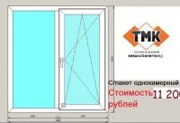 Окна со скидкой 47% закажите и получите выгоду от 1000 рублей, г. великий Новгород. Лучшая скидка покупателям.