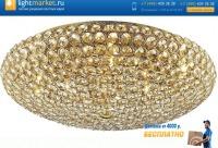 У нас лучшие скидки действуют до 01. Люстра потолочная Sunshine 1691-7C немецкого бренда Favourite - люстры и светильники, г. Москва.