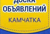 """Брутальный мужской комплект """"Dominik"""" - доска объявлений на Камчатке барахолка 41, г. Петропавловск-камчатский."""