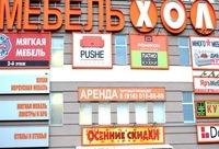 """Акция от фирменного салона мебели для кухни """"Дедал - Сервис"""", г. раменское. Новые скидки и распродажи."""