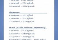 """Только в октябре скидка 50% на все абонементы - студия """"Midair"""" Волгоград."""