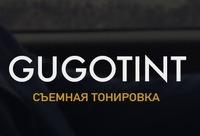 Внимание только сегодня скидка 50% - съемная тонировка американского качества, г. Ярославль. Получите у нас скидки, акции.