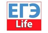 Сегодня последний день действия скидки на курс по 1-12 задаче ЕГЭ 1500 руб. -. Егэ - Life, г. Москва. Онлайн скидки.