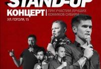 276-35-00 | 8 993 025-38-15 | 8 913 936-98-66 - фестиваль сибгути, г. Новосибирск. Скидки сегодня.