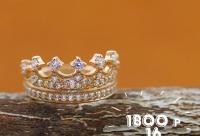 Каждое кольцо в наличии в одном размере который также указан на фото, г. Одинцово. Пришло время скидок.