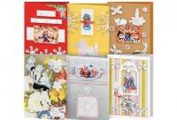 Скидка -20% на набор для создания 6-ти открыток - совместные покупки без орг. Сборов! Сп Саранск. Предоставляется скидка.
