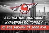 Именинник мы ждём тебя на Кирова 49 - http://Market.do4a.com - спортивное питание в Смоленске. Сегодня много скидок.