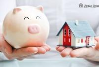 Неплохие скидки застройщики предлагают за квартиры пользующиеся меньшей популярностью. 6 способов сэкономить на покупке квартиры, г. Уфа. Большие скидки.